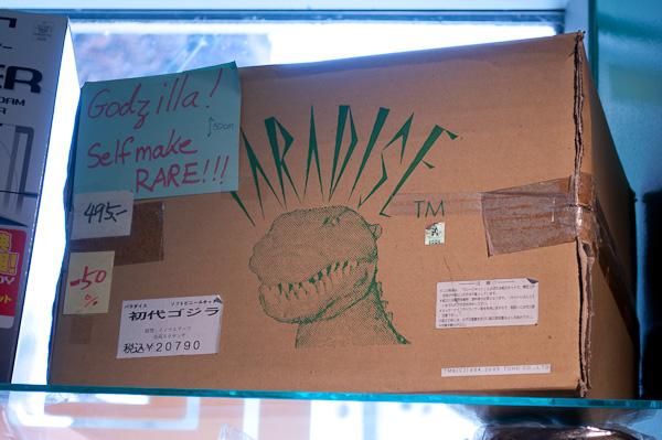 godzilla kit cardboard box